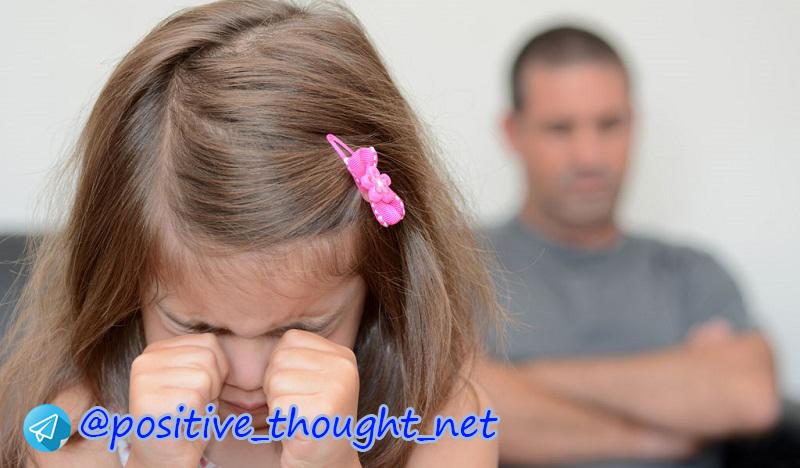 verbalChild-Abuse.jpg